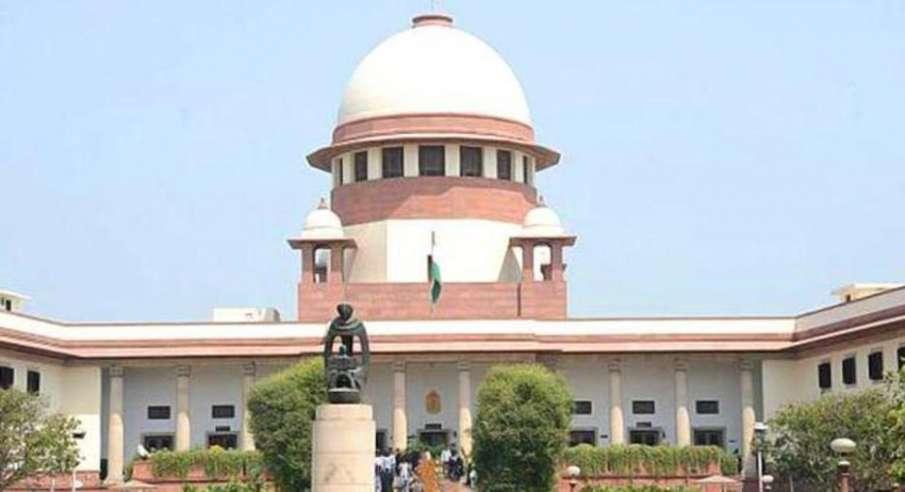 supreme-court- India TV Hindi