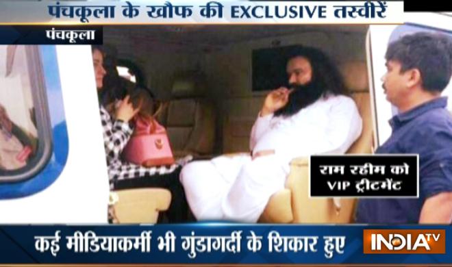 Gurmeet-Ram-Rahim-VIP-treatment- India TV Hindi
