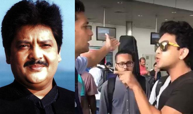 UDIT NARAYAN ADITYA NARAYAN INDIGO AIRLINE- India TV Hindi