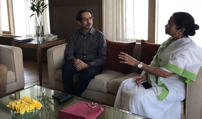 uddhav and mamata banerjee- India TV Hindi