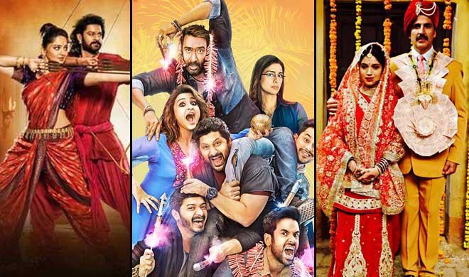 Box Office Collection- India TV Hindi
