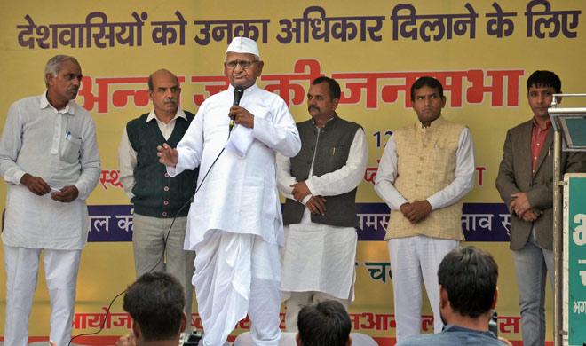 anna hazare- India TV Hindi