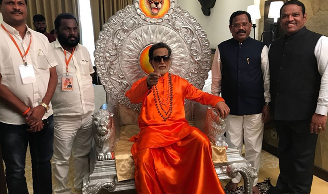 bal thackeray wax statue- India TV Hindi