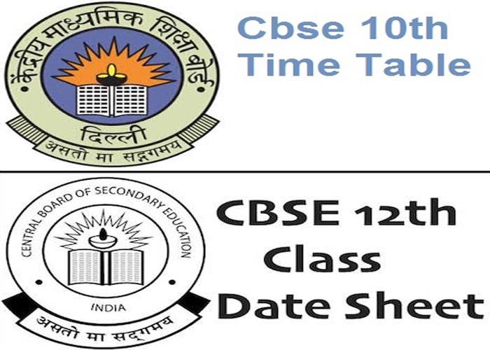 cbse datesheet 2018- India TV Hindi