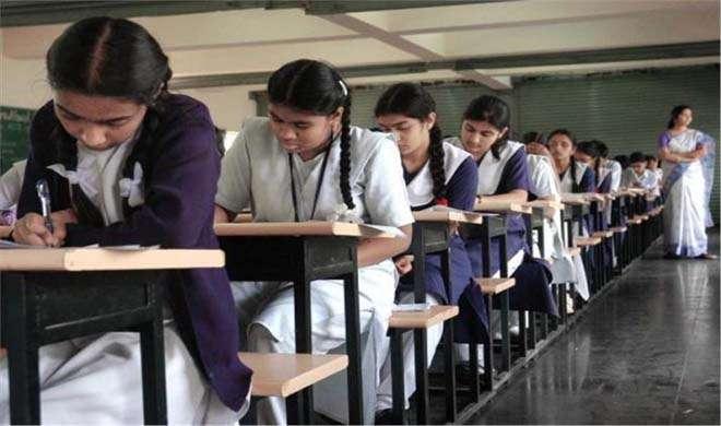CBSE exam date- India TV Hindi