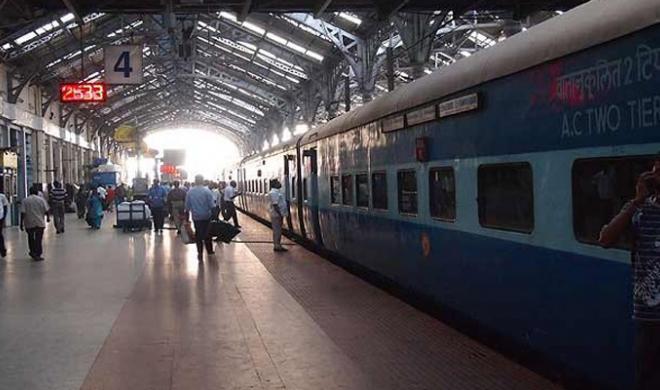 railway station- India TV Hindi