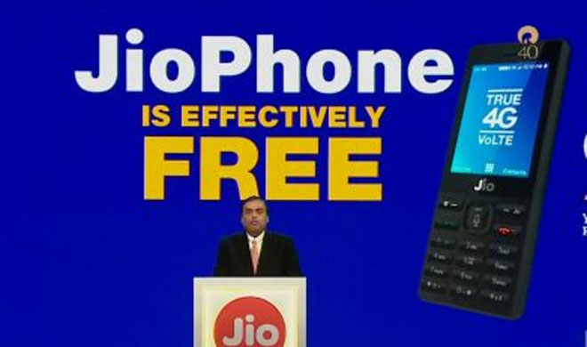 JioPhone- India TV Hindi