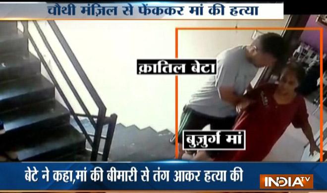 Gujarat-Professor-in-Rajkot-throws-mother-from-terrace- India TV Hindi