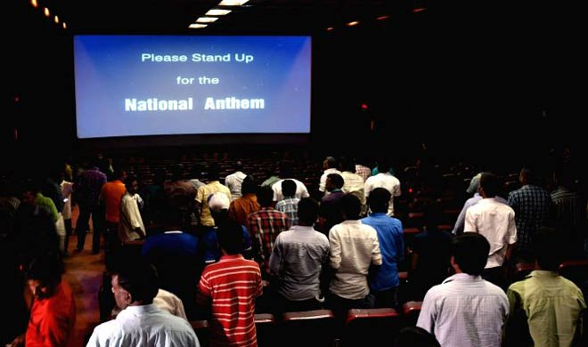 National-anthem-in-cinema-halls-Government-requests-Supreme-Court-to-reconsider-its-order- India TV Hindi