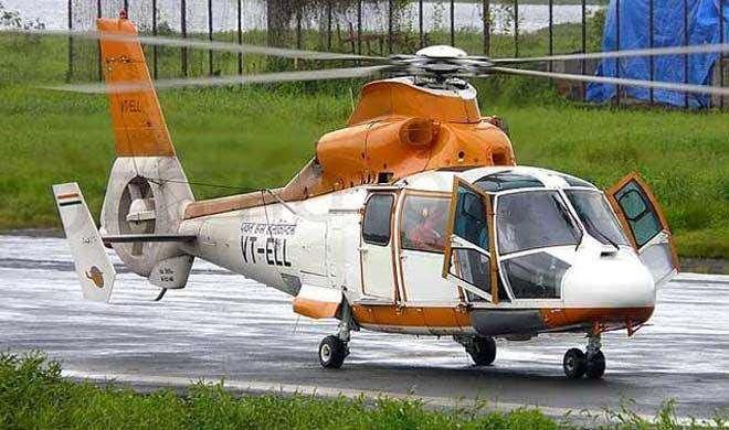 Pawanhans helicopter- India TV Hindi