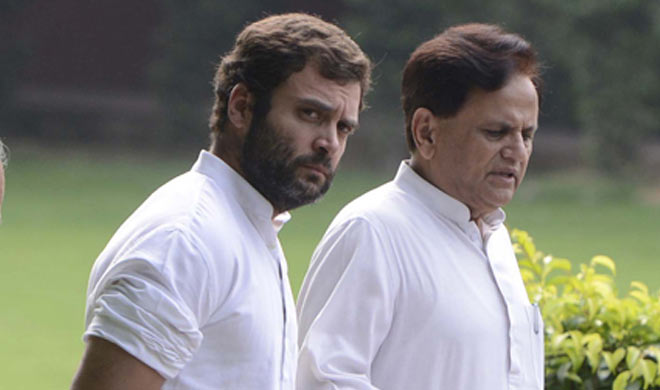 rahul gandhi and ahmed patel- India TV Hindi
