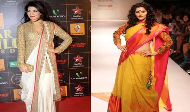 saree- India TV Hindi