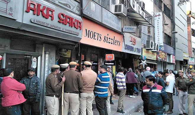 Traders-shut-Delhi-markets-against-sealing- India TV Hindi
