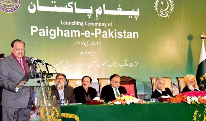 Paigham-e-Pakistan prepared in Pakistan issuing fatwa...- India TV Hindi