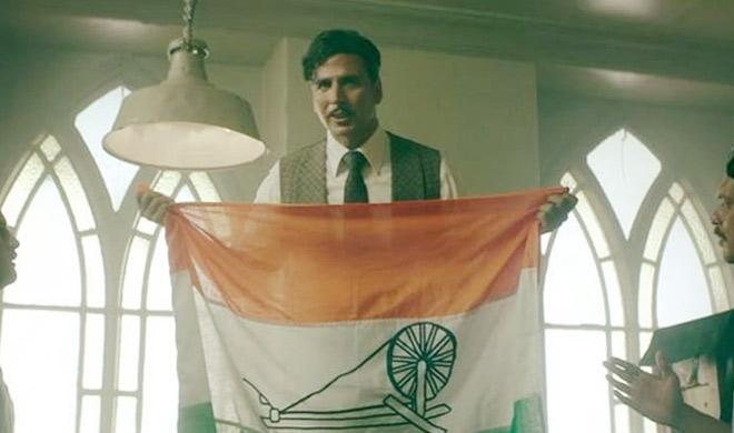 Gold Teaser- India TV Hindi