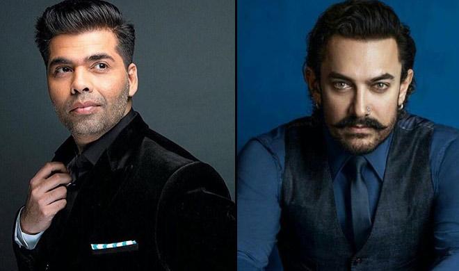 Aamir khan Karan johar- India TV Hindi