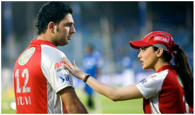 युवराज सिंह और प्रीति...- India TV Hindi