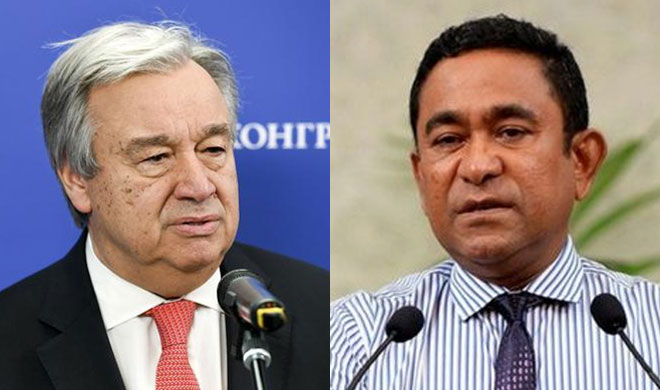 Antonio Guterres and Abdulla Yameen | AP Photo- India TV Hindi