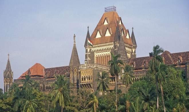Bombay High Court | PTI Photo- India TV Hindi