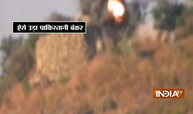 Indian Army destroys Pak posts near LoC- India TV Hindi