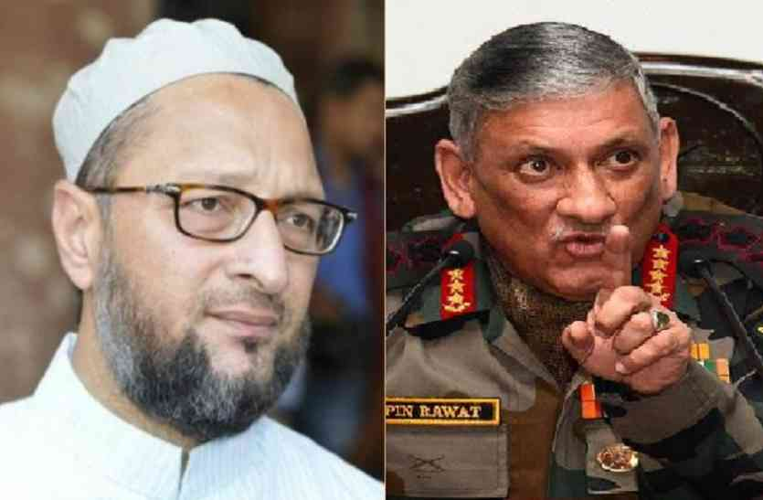 Asaduddin-Owaisi-says-it-s-not-Army-chief-s-job-to-comment-on-political-parties- India TV Hindi