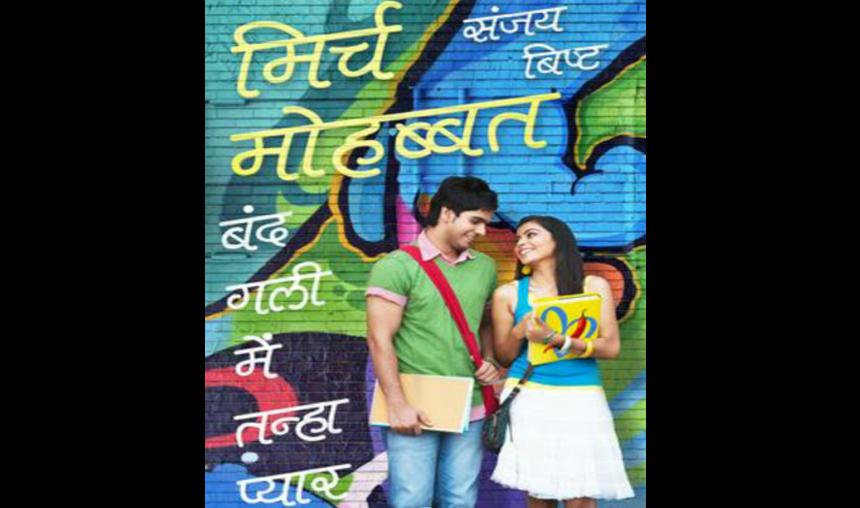 Book-Review- India TV Hindi