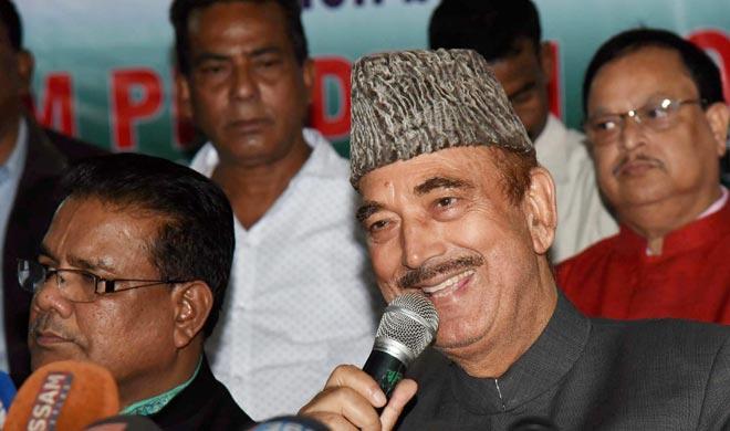 Ghulam Nabi Azad- India TV Hindi