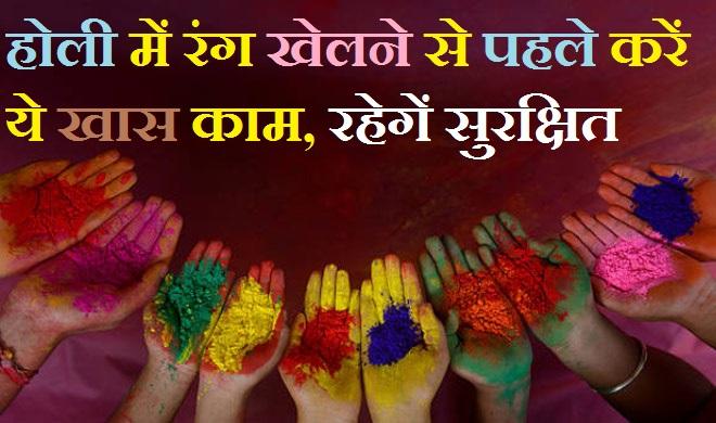 holi celebration 2018- India TV Hindi