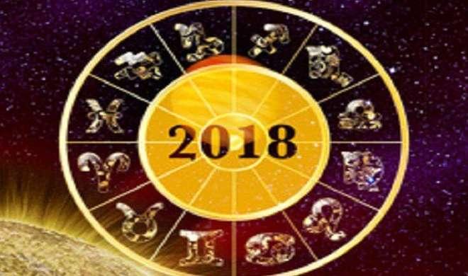 horoscope - India TV Hindi