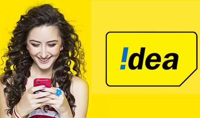 Idea offers Rs 2,000 cashback on 4G smartphones - India TV Hindi
