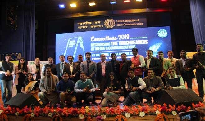 iimc awards- India TV Hindi