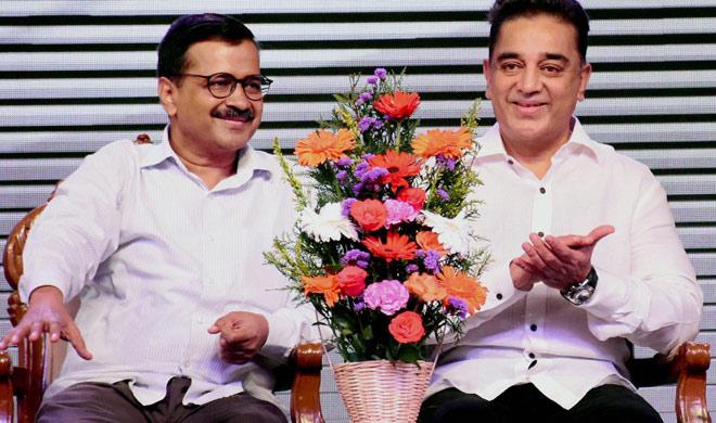 kamal haasan and arvind kejriwal- India TV Hindi