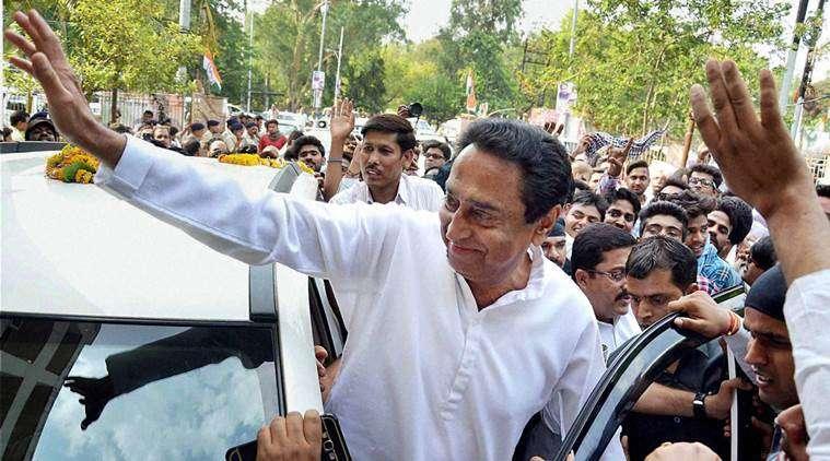 Madhya-Pradesh-Kamal-Nath-says-officials-supporting-BJP-will-be-punished- India TV Hindi