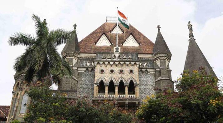 Bombay Highcourt- India TV Hindi