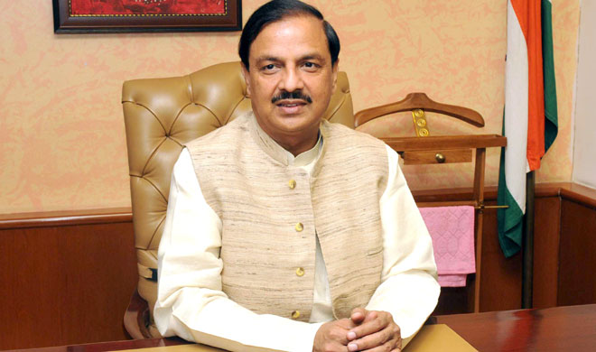 Mahesh Sharma- India TV Hindi