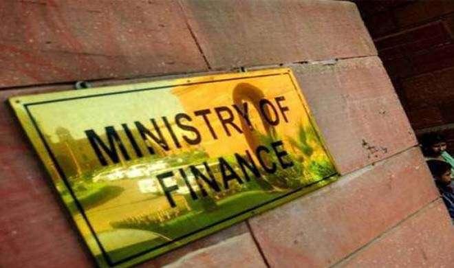Finance Ministry- India TV Hindi