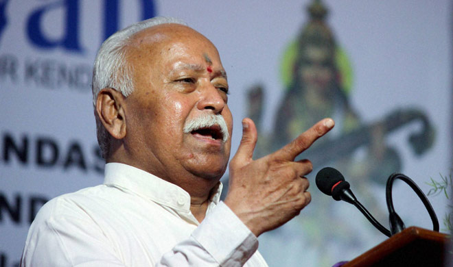 mohan bhagwat- India TV Hindi