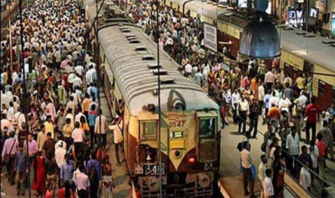 Mumbai suburban railline- India TV Hindi