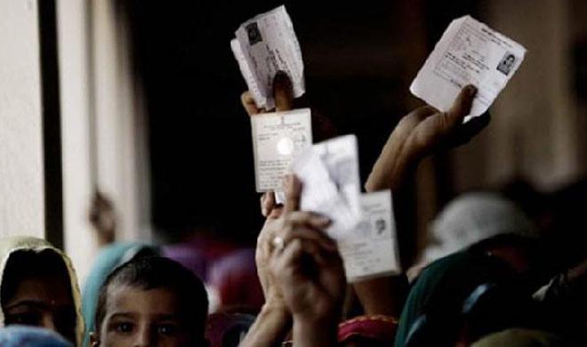 nagaland election- India TV Hindi