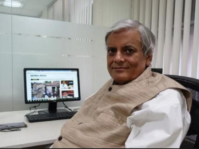 National-Herald-editor-in-chief-Neelabh-Mishra-passes-away- India TV Hindi
