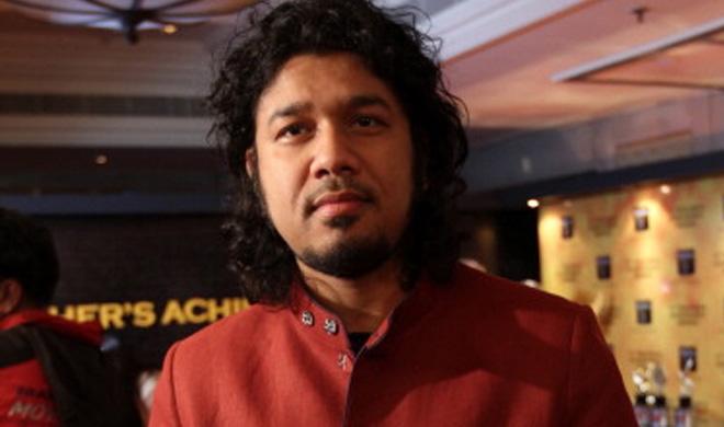 Singer papon- India TV Hindi