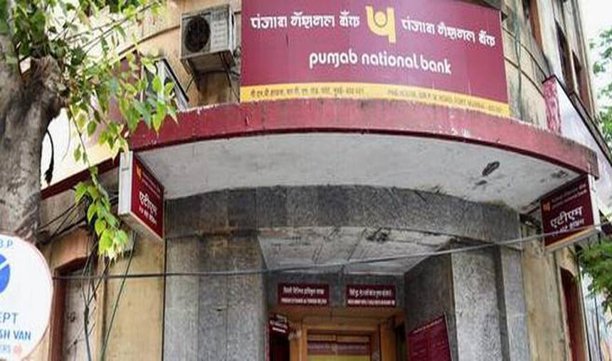 Very-interesting-story-of-Punjab-National-Bank- India TV Hindi
