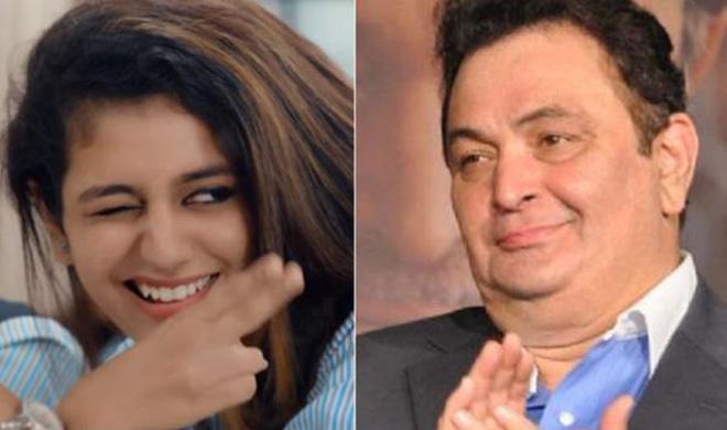 ऋषि कपूर, प्रिया प्रकाश- India TV Hindi