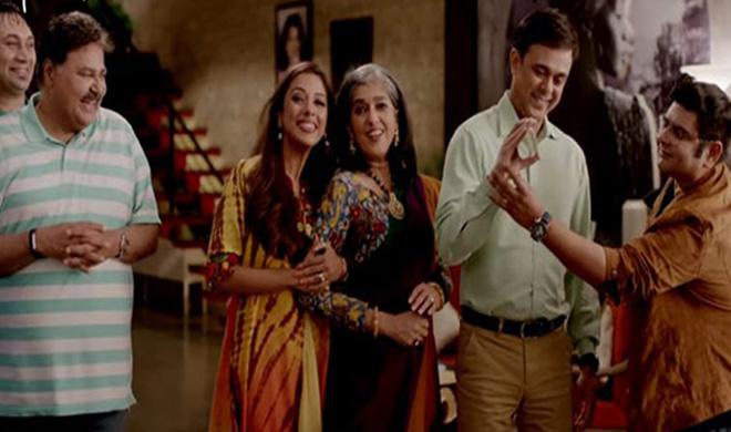 सुमित राघवन- India TV Hindi