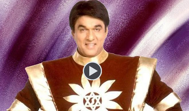 शक्तिमान- India TV Hindi