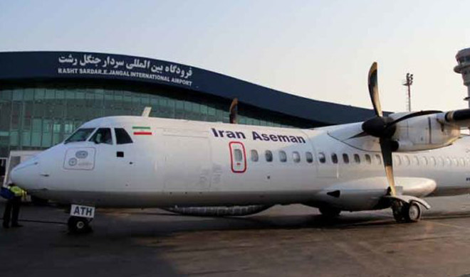 Airline crashes in Iran killing nearly 50 passengers- India TV Hindi