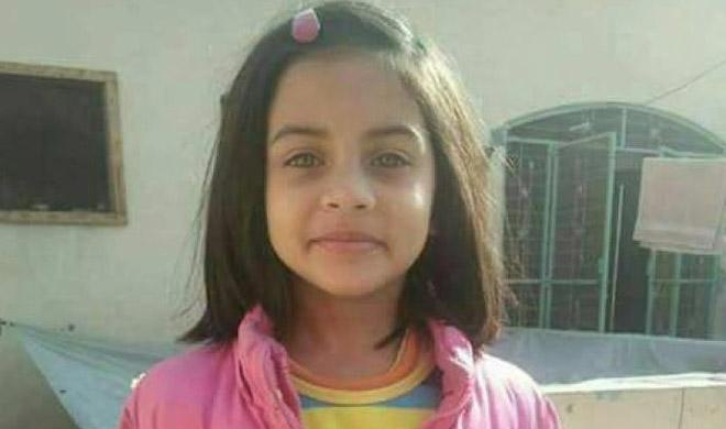Pak court gives four death sentences to Zainab killer- India TV Hindi