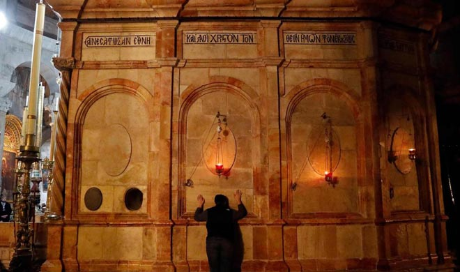 Church of the Holy Sepulchre reopens as three-day protest...- India TV Hindi