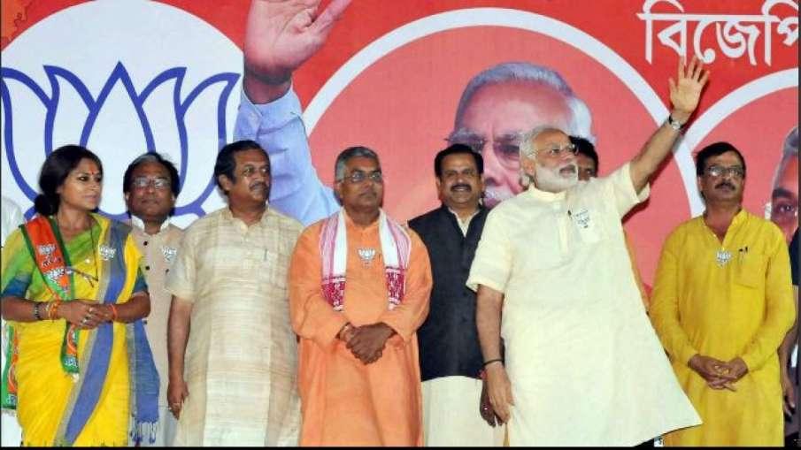 बंगाल बीजेपी नेताओं...- India TV Hindi