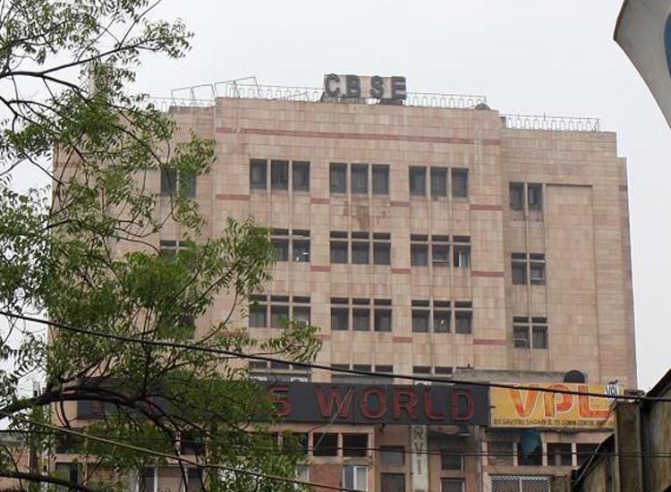 cbse building- India TV Hindi